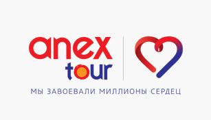 Anex Hotels